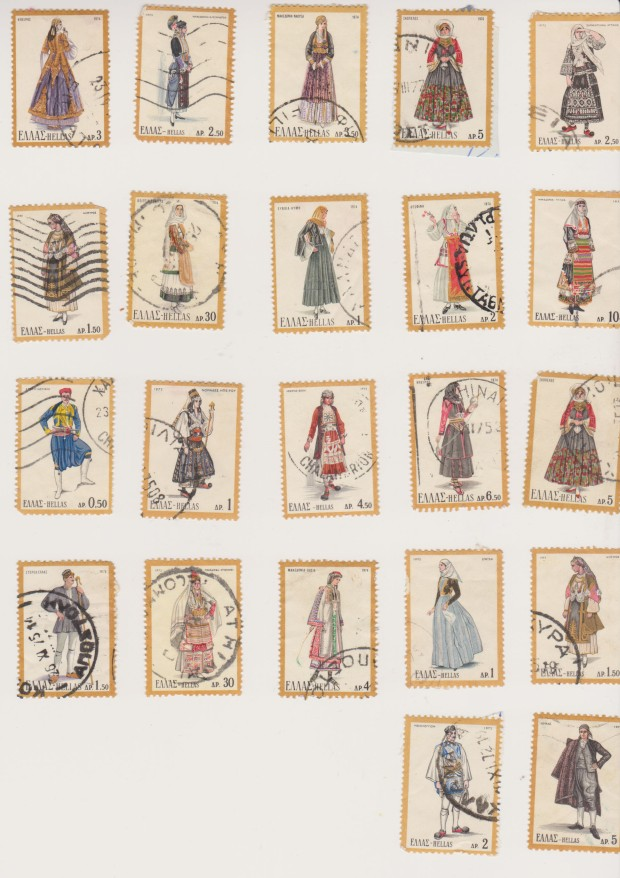 Stamps from the early 1970s, showing regional costumes.