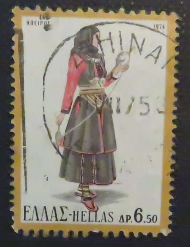 Greek Costume Stamps