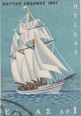 "A ""white-winged"" ship on Greek stamp."