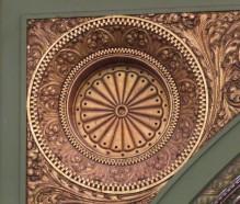 arch motif