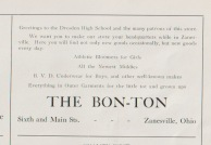 The Bon-Ton for athletic bloomers!